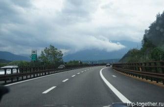 Дорога в Альпах