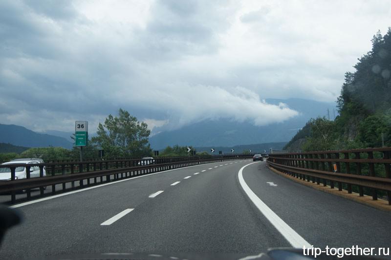 В Италию через Германию на машине.