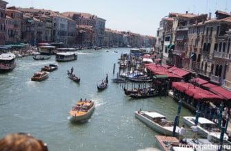 Гранд канал в Венеции