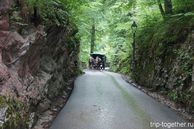 Хоэншвангау, дорога к замку