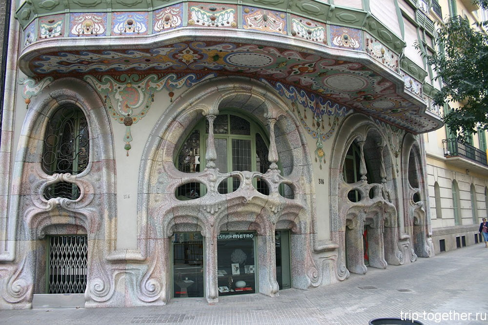 Дом Камалат (Casa Comalat)