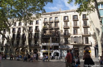 Ла Рамбла. Барселона