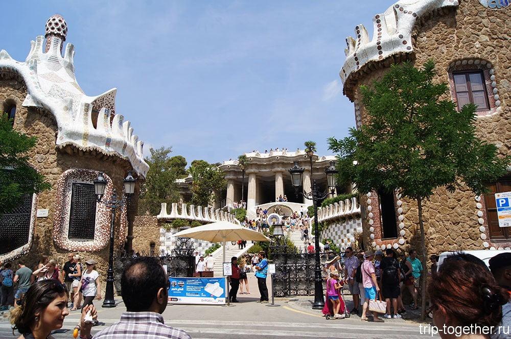 Произведения как добраться до парка гуэля от площади каталонии исполнение