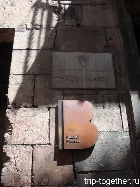 Вывеска музея Пикассо в Барселоне