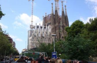 Собор Саграда Фамилия в Барселоне, Испания