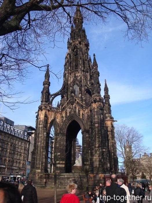 Монумент Скотта в Эдинбурге