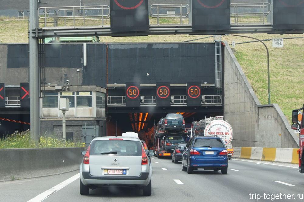 Туннель в Бельгии