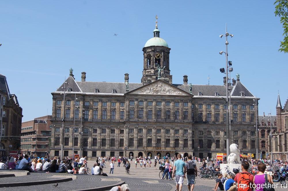 Площадь Дам в Амстердаме - королевский дворец