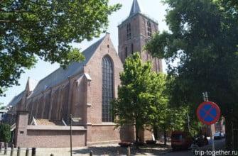 Церковь Святого Николая в Эдаме. Нидерланды. 20 км от Амстердама