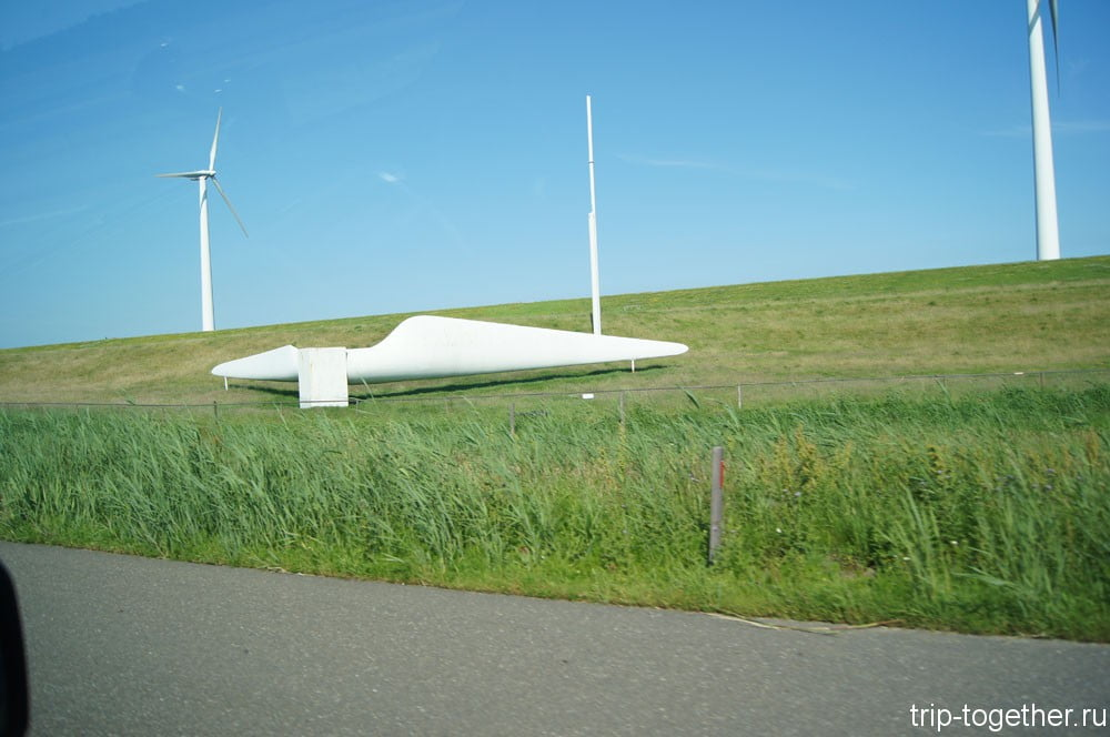 Нидерланды, Бельгия. Лопасть ветряка на земле выглядит огромной
