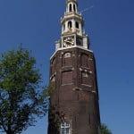 Башня в Амстердаме