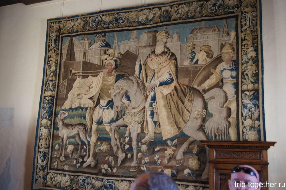 Гобелен замка Амбуаз