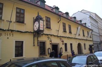 Пивная у Флёку в Праге