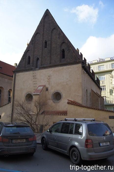 Старонова синагога, самая старая из действующих синагог в мире