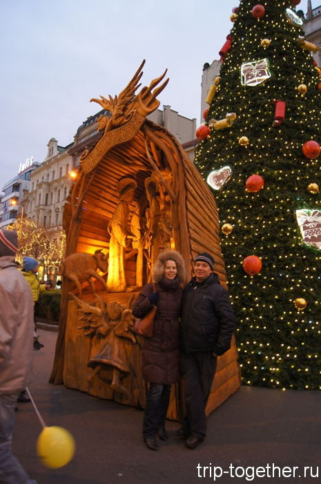 Елка с вертепом на Вацлавской площади