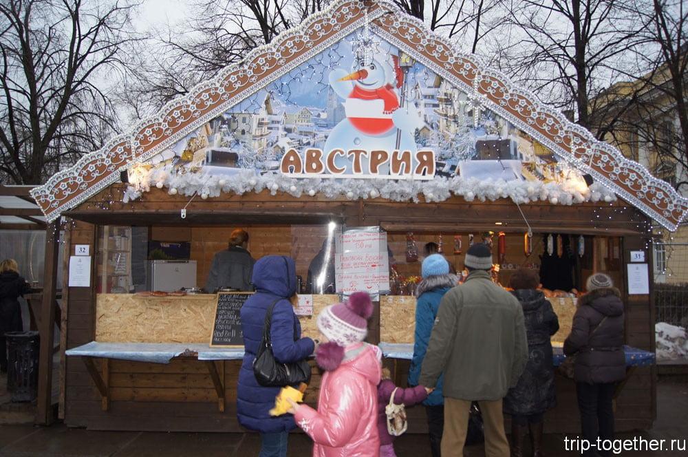 Австрийский павильон на рождественской ярмарке в Санкт-Петербурге