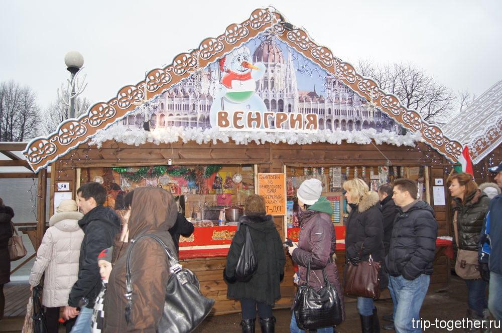 Венгерский павильон на рождественской ярмарке в Санкт-Петербурге