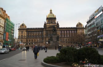 Вацловская площадь в Праге. Нове место