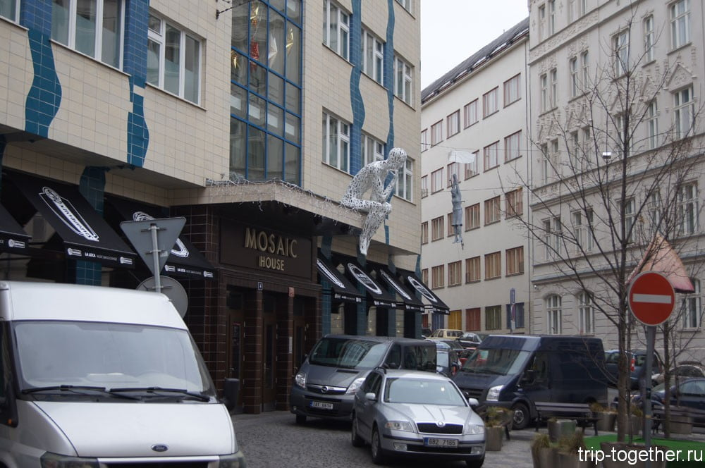 Mosaic house - Design & Music Hostel Prague