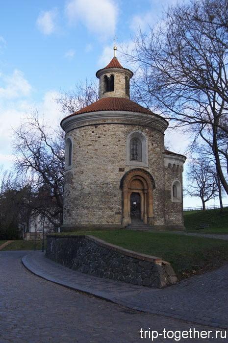 Капелла Святого Мартина на Вышеграде