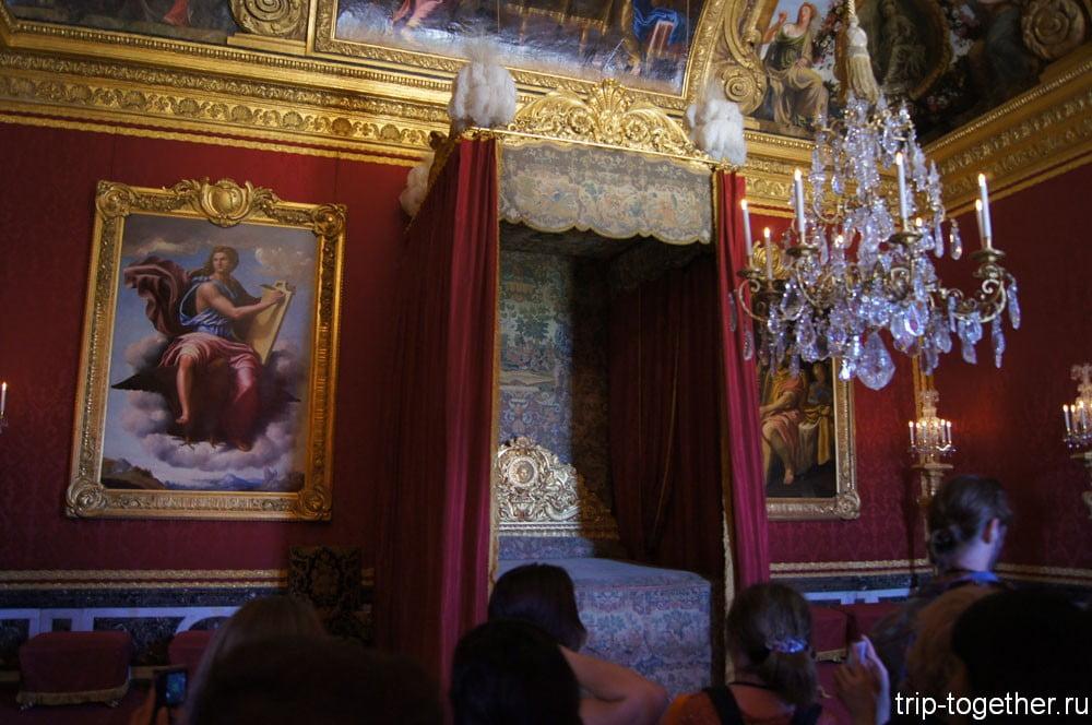 Спальня короля