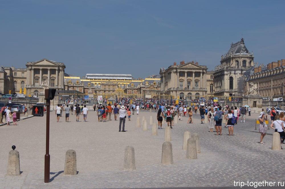 Версальский дворец - толпы на подходе