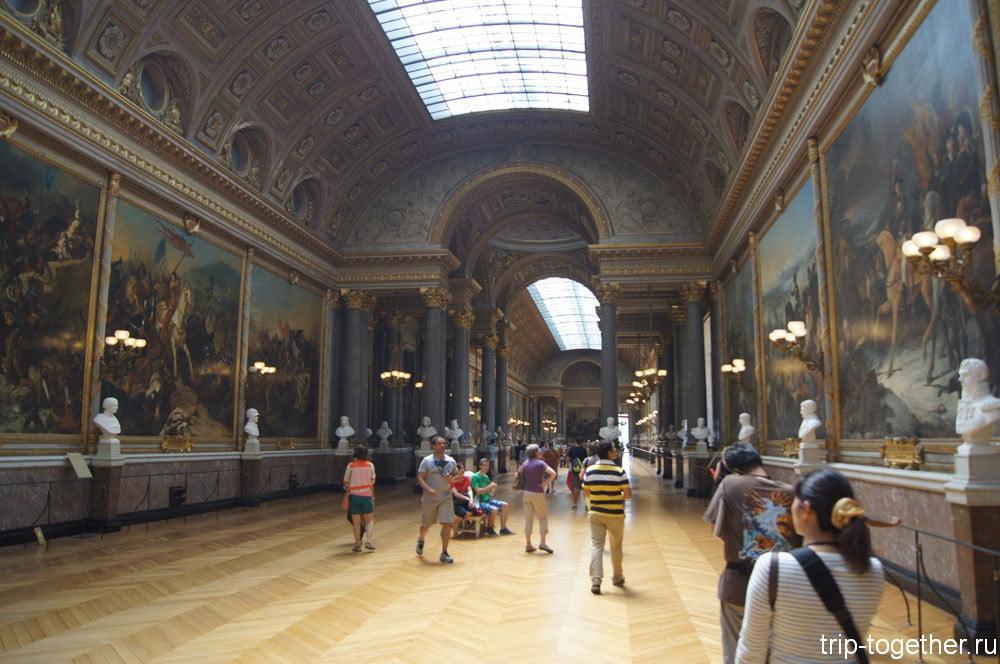 Зал истории Франции
