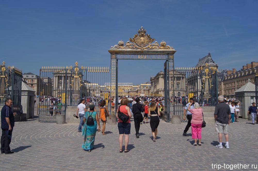 Версальский дворец - ворота