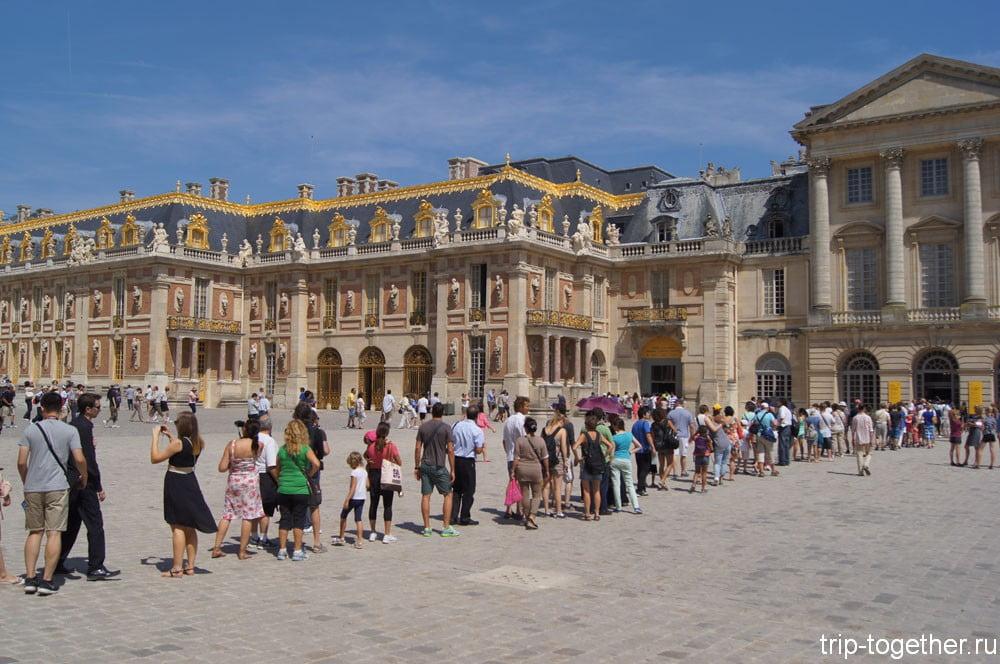 Версальский дворец - очередь за аудиогидами