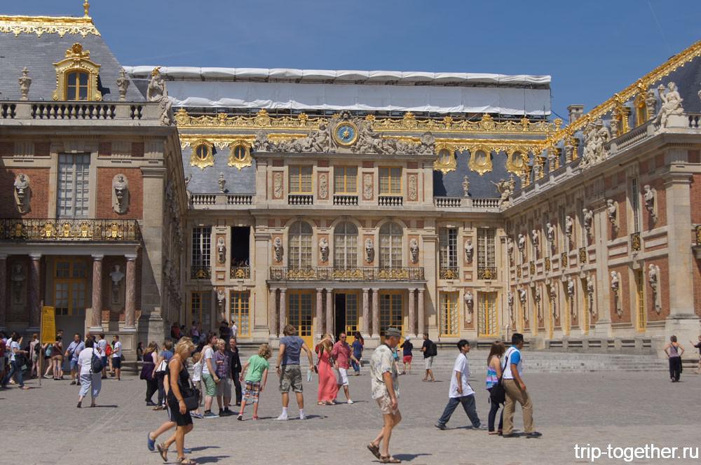 Версальский дворец - Мраморный двор
