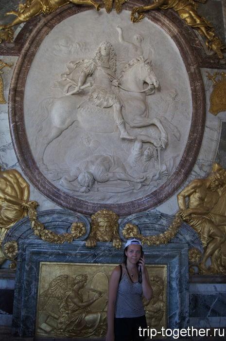 Барельеф, изображающий Короля-Солнца в Салоне Войны