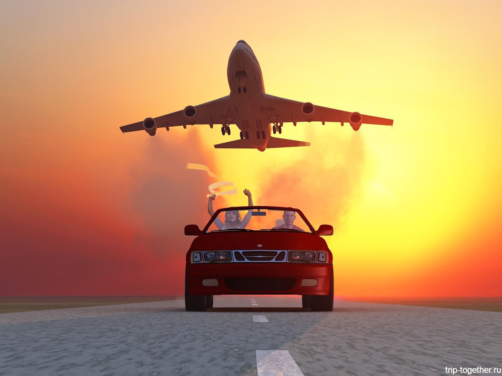 Лететь и арендовать машину или ехать на своей машине