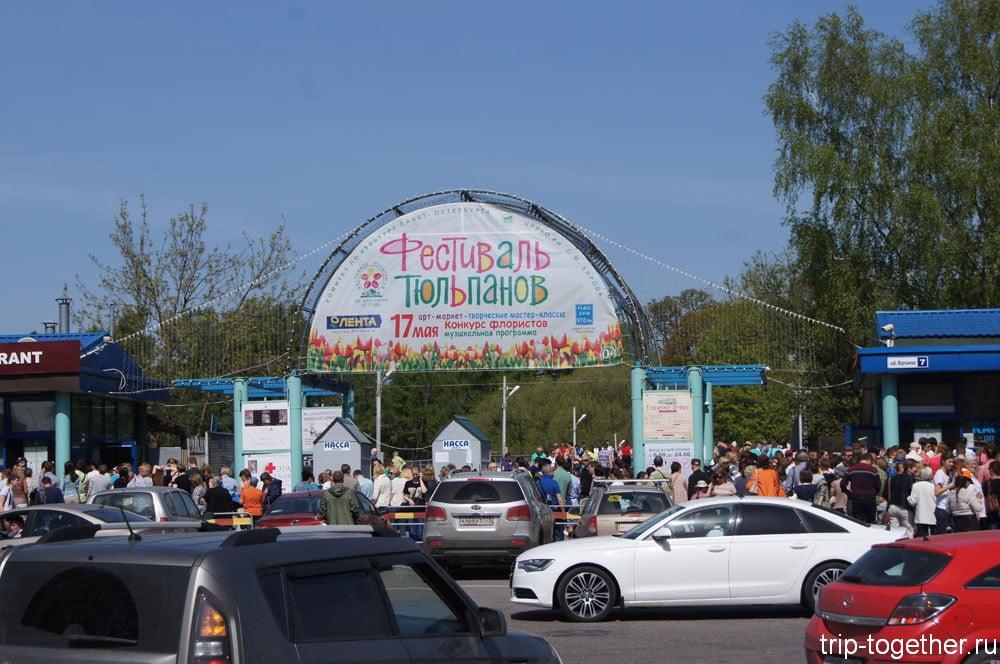 Вход в парк со стороны метро Крестовский остров
