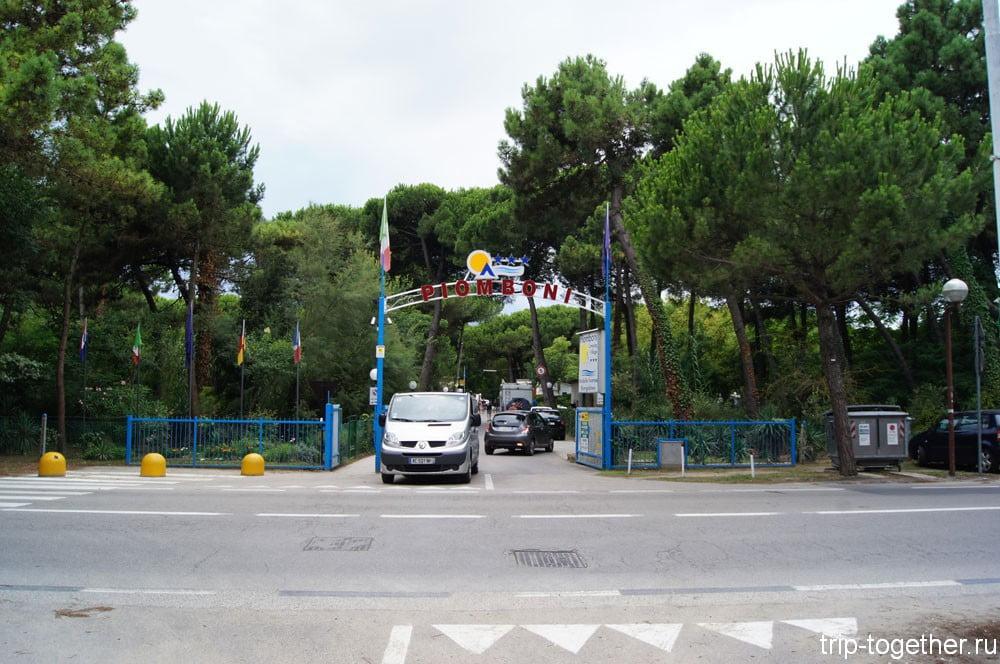 Кемпинг Италии Piombini