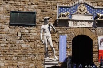 Вход в музей палаццо Веккьо