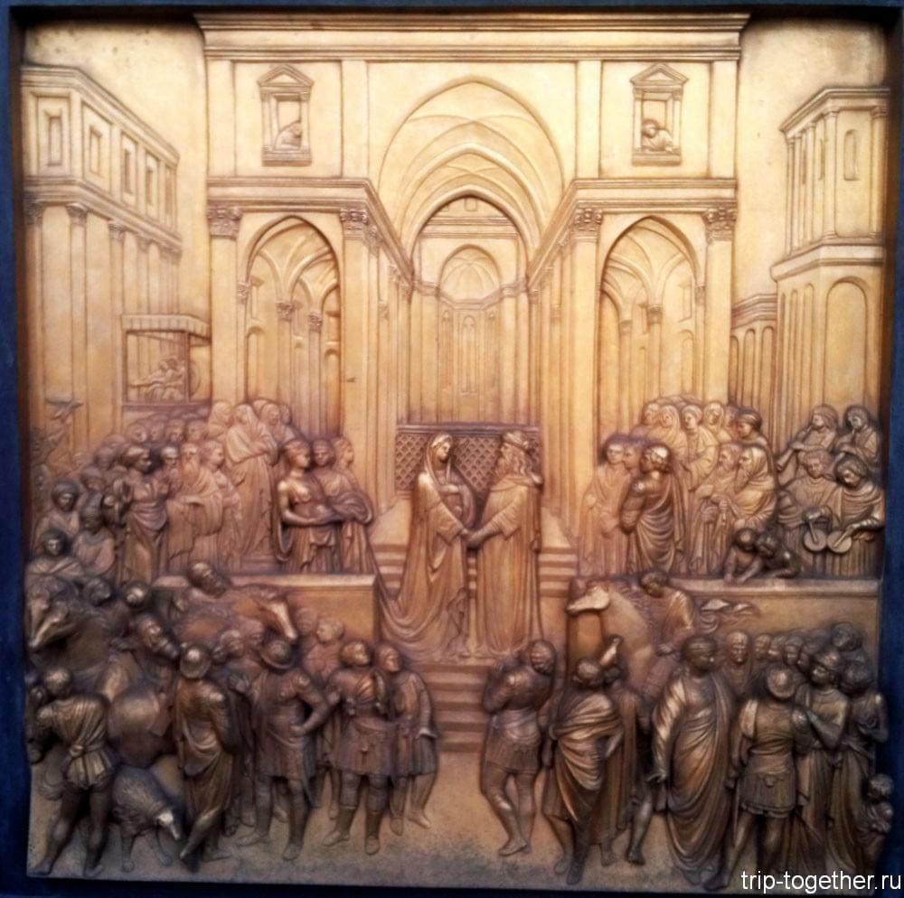 Врата рая, Флоренция