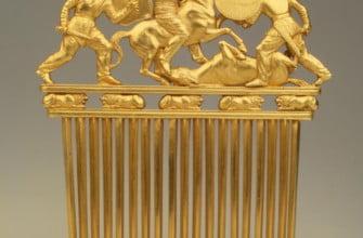 Золотая кладовая Эрмитажа, самостоятельно