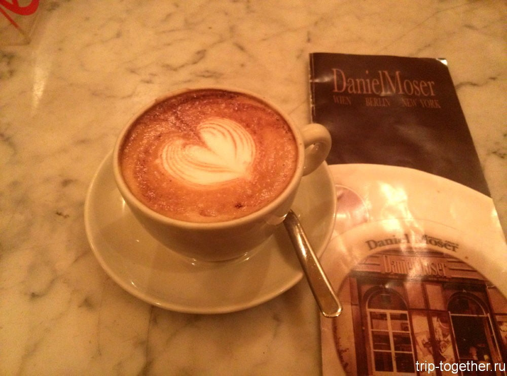 Кофе в кофейне DanieMoser