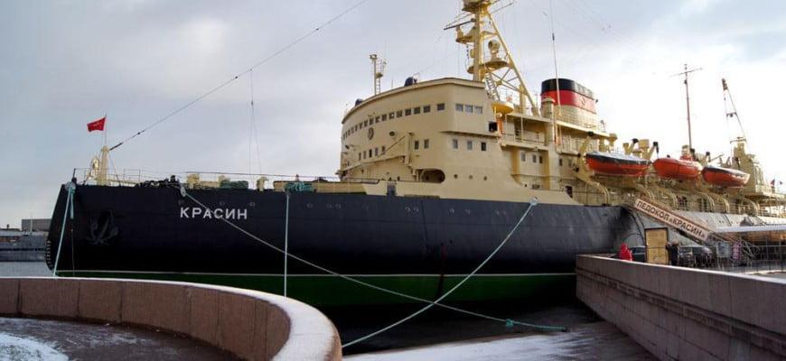 Ледокол Красин. Петербург. Филиал музея мирового океана