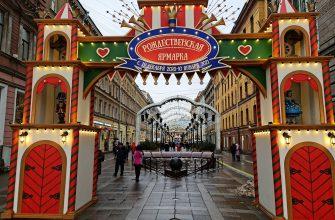 Вход на Рождественскую ярмарку 2020-2021 в Санкт-Петербурге