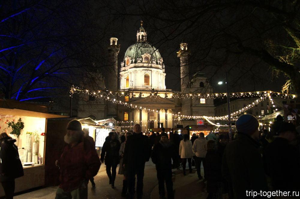 christmas_bazaar_vienna2