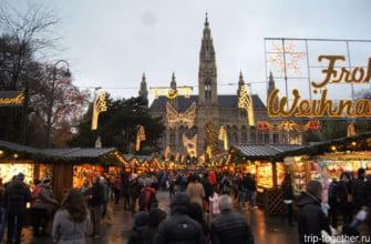 Рождественская ярмарка на ратушной площади в Вене