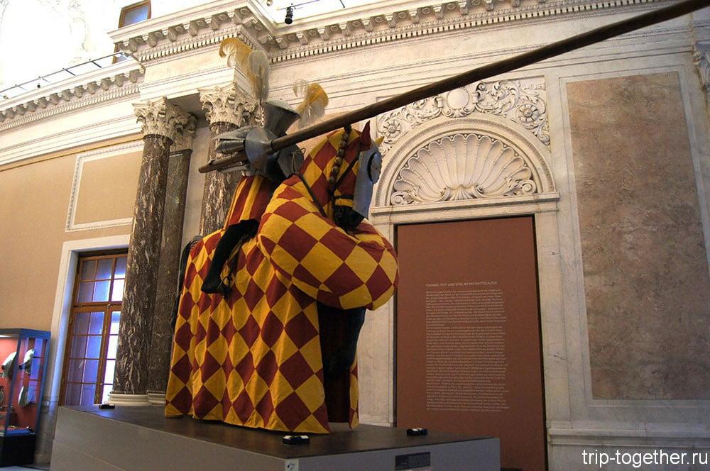 Охотничья и ружейная палата Вены