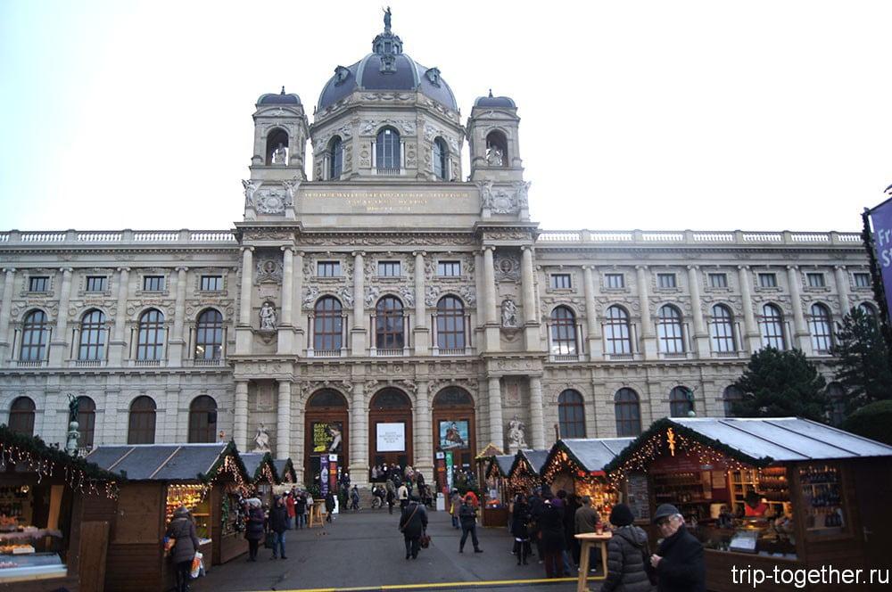Сколько стоит билет в музеи вена заказ билетов в оперу в вене