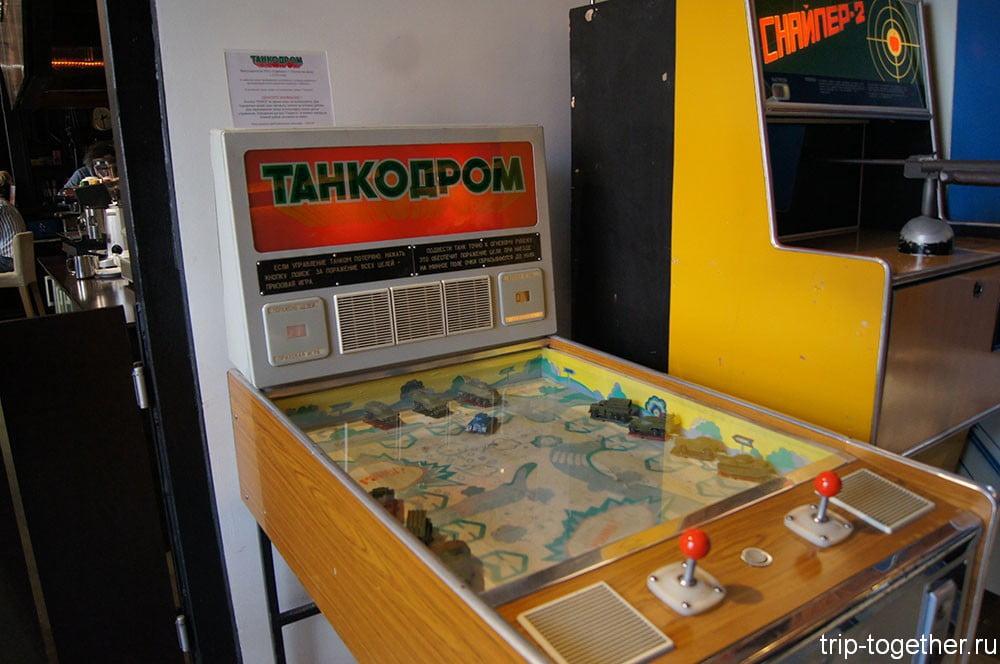 Музей советских игровых автоматов,  Санкт-Петербург