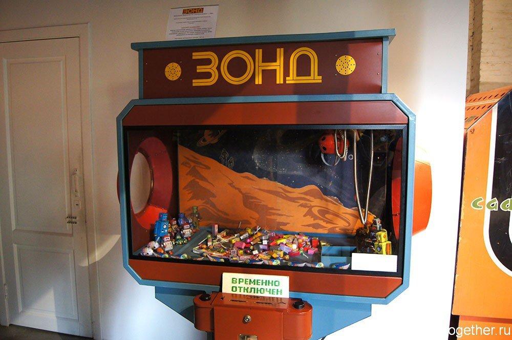 Игровые автоматы в двориках реальные игровые автоматы играть