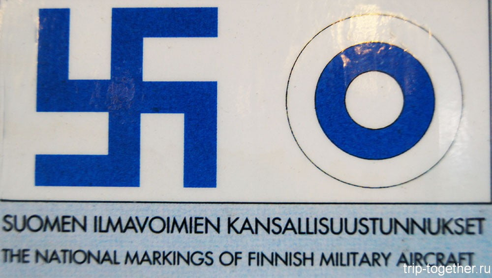 https://trip-together.ru/wp-content/uploads/2015/06/marking-finnish-military-aircraft.jpg