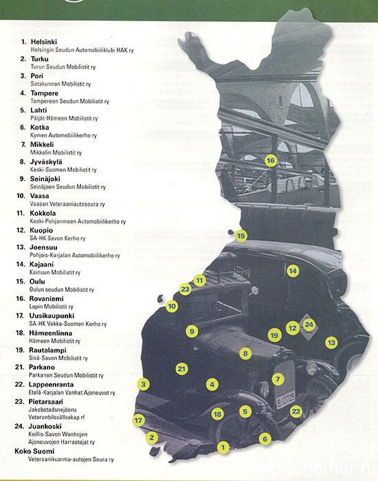 retro-avto-finland