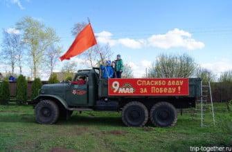 Музей ретро автомобилей в Псковской области