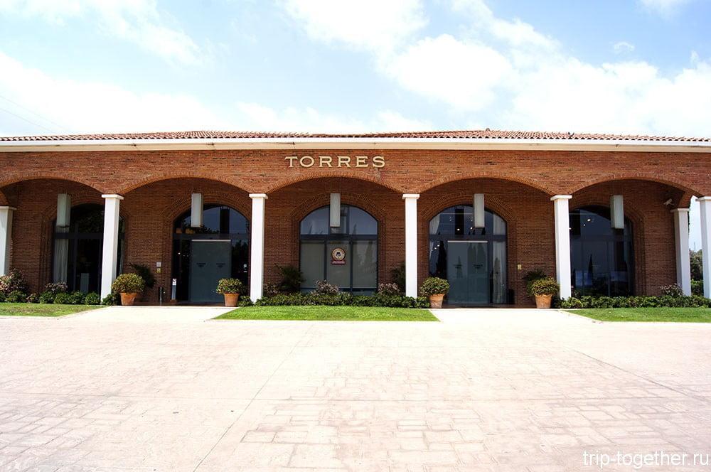 Винный завод Torres в Каталонии